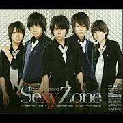風をきって/Sexy Zone
