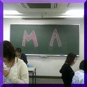 日本デザイナー芸術学院MA科