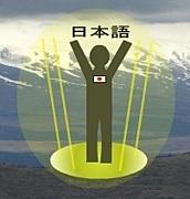 アメリカ人の日本語ビデオブログ
