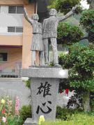 吉名中学校