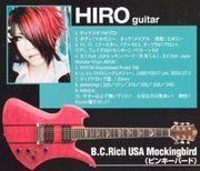 HIROくん★