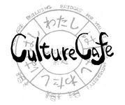 CultureCafe茶処