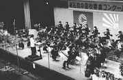 島根県立浜田高等学校吹奏楽部