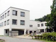 秋田市立河辺中学校