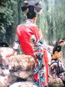 清朝宮廷衣装