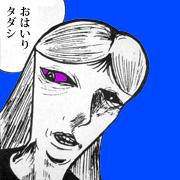 漫画家  徳南晴一郎