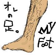 足・・・・短い。
