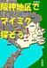阪神地区でマイミク探そう♪