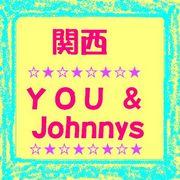 関西 YOU&Johnnys♫
