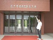 金沢大学文学部西洋史学研究室
