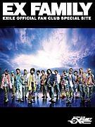 EX family*青森