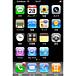 7.11 iPhone 【最新情報】