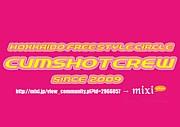 CumShotCrew(C.S.C)(仮)