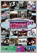 KASHIWA NO.1DANCE JAM!!!! GATE