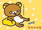 ヲタLoose(仮)