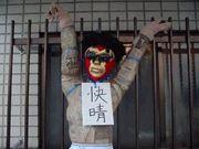 体のなまってる東京人