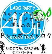 2010黒姫キャンプシニアメイト