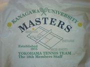 神奈川大学 マスターズOB・OG