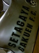 SFC(SETAGAYAGAKUEN F.C.)