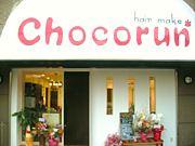 HAIR&MAKE Chocorun*
