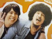 ★スキマスイッチ同盟★in 福島