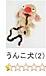 関西Jazz通信(ヤフー爆安編)