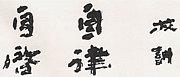札幌西陵吹奏楽部