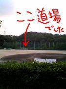 奈良県立登美ケ丘高校 弓道部