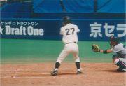 東京六大学野球の長名・珍名選手