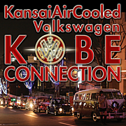 KOBE CONNECTION(関西空冷VW)