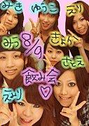 岡高21期女子会♪