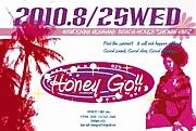 レッツ Honey Go!!