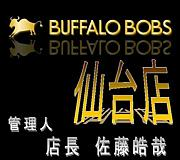 BUFFALO BOBS仙台店