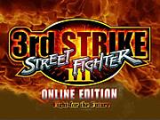 ストIII 3rd Online Edition