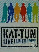☆ もぎたて! KAT-TUN ☆