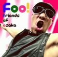 Friends of osaka