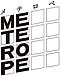 meterope