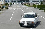 豊田自動車学校