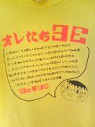 2007卒☆紋別北高3Eミカさん組
