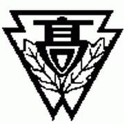 広島県立福山葦陽高校