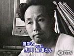 日本綿棒の会