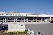 北海道滝川市立江陵中学校
