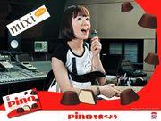 pino(ピノ)を食べよう。