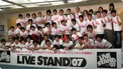 YOSHIMOTO  LIVE STAND 07