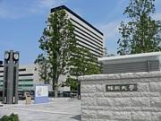 福岡大学 2014年度 新入生