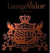 cafe&bar Lounge Valor
