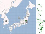 武蔵浦和と戸田のあいだら辺