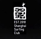 Shanghai Surfing Club