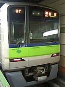 都営地下鉄10-300形