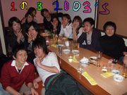 THE☆1の3★2001's♥
